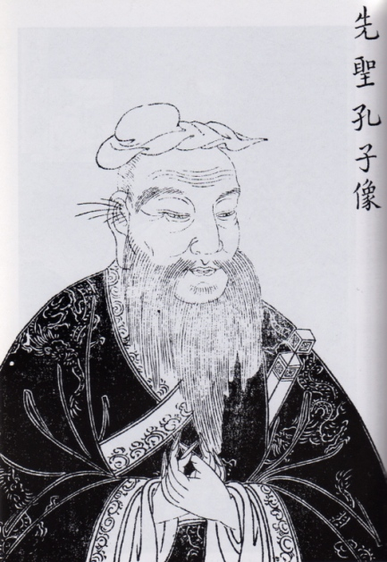 Confucius_the_scholar